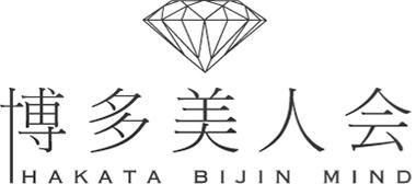 博多美人会ロゴ1